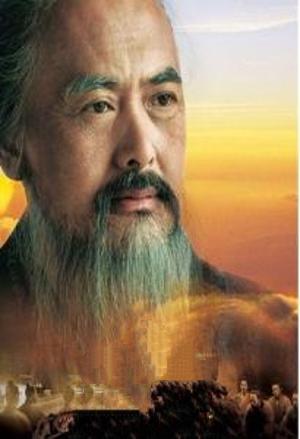 Copy of confucius